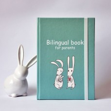 "Блокнот ""Bilingual Book"" РУС"