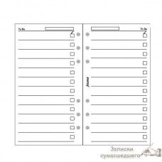 Комплект бланков Filofax Не забыть (ToDo) Pocket